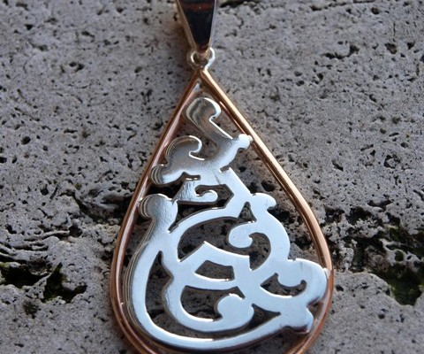 Silver openwork pendant (code PN.AG.08)