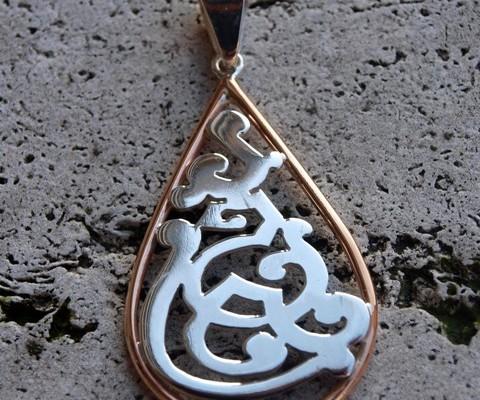 Pendente in argento con trafori (cod.PN.AG.08)